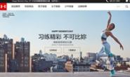 Under Armour安德玛中国官网:美国高端运动科技品牌