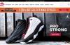 美国一家运动专业鞋类零售商:Warehouse Shoe Sale(WSS)