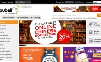 马来西亚网上购物:Youbeli