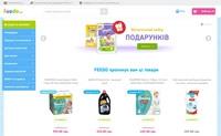 Feedo乌克兰:捷克母婴用品网上商店