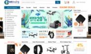 购买中国最好的电子产品:Geekbuying