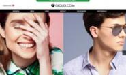 Giglio英国站:意大利奢侈品购物网