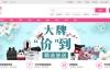 中国专业的品牌特卖购物商城:碰碰购