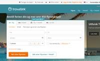 挪威廉价旅行网站:Travellink挪威