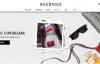Reebonz英国官网:全球奢侈品特卖网站