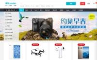 中国高端家电购物商城:顺电