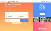 Agoda中文官网:安可达(全球特价酒店预订)