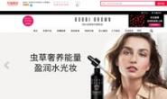 BOBBI BROWN芭比波朗官方旗舰店:雅诗兰黛集团旗下高端专业彩妆品牌