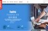 联想香港官方网站及网店:Lenovo香港
