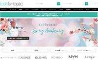 Lookfantastic日本官网:英国知名护肤、化妆品和头发护理购物网站