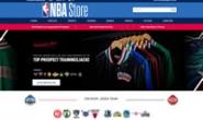 NBA德国官方网上商店:NBA Store德国