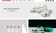 英国老牌潮鞋店:Offspring