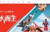 Speedo速比涛中国官方网站:全球领先泳装运动品牌