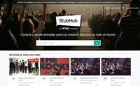 阿根廷票务网站:StubHub阿根廷