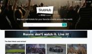 StubHub美国:购买或出售您的门票