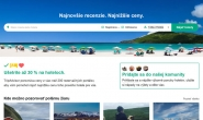 TripAdvisor斯洛伐克网站:阅读评论,比较价格和酒店预订