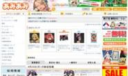 日本最大级玩偶手办购物:あみあみ Amiami