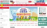 当当网官方旗舰店:中国图书销售夺金品牌