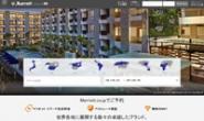 Marriott日本:万豪日本酒店预订