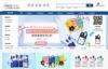 Mediheal美迪惠尔中文网:韩国第一人气药妆品牌