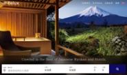 日本订房网站,预订日本星级酒店/温泉旅馆:Relux(支持中文)