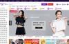 台湾网友喜爱的综合型网路购物商城:Yahoo! 奇摩购物中心