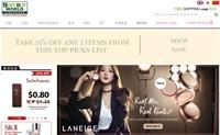 新加坡网上化妆品店:Best Buy World