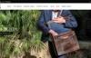 Buckle & Seam官网:购买男士高级皮包