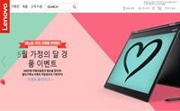 联想韩国官网:Lenovo Korea