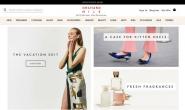 美国奢侈品购物平台:Orchard Mile