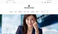 施华洛世奇中国官网:SWAROVSKI中国