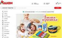 欧尚俄罗斯网上超市:Auchan俄罗斯