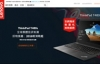 联想台湾官网:Lenovo TW