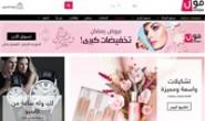 沙特阿拉伯网上购物:Sayidaty Mall