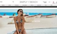 英国名牌泳装和沙滩装商店:Simply Beach