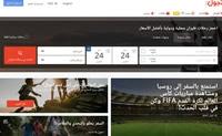 tajawal阿联酋:在线预订机票和酒店