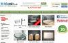 英国浴室洗脸盆购物网站:Click Basin