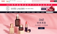 Estee Lauder雅诗兰黛官方旗舰店:美国化妆品品牌