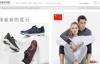 GEOX英国官网:意大利著名的鞋类品牌