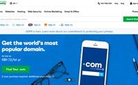GoDaddy英国:全球排名第一的域名注册商