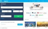 HotelsCombined台湾:全球最大饭店比价搜寻