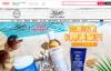 KIEHL'S科颜氏官方旗舰店:源自美国的顶级护肤品牌