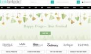 Lookfantastic香港官网:英国知名美妆购物网站
