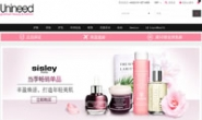 Unineed中文官网:英国知名的护肤彩妆与时尚配饰大型综合零售电商