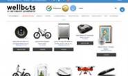 北美领先的智能产品购物网站:Wellbots