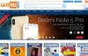 Xiaomi西班牙网上商店:购买小米手机、平板电脑和笔记本电脑