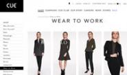 澳大利亚当地最大的时装生产商:Cue