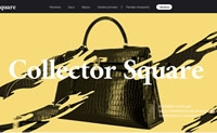 法国二手手袋、手表和奢侈珠宝购物网站:Collector Square