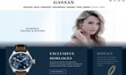 荷兰钻石和手表购物网站:Gassan
