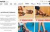 西班牙网上鞋店:Merkal Calzados
